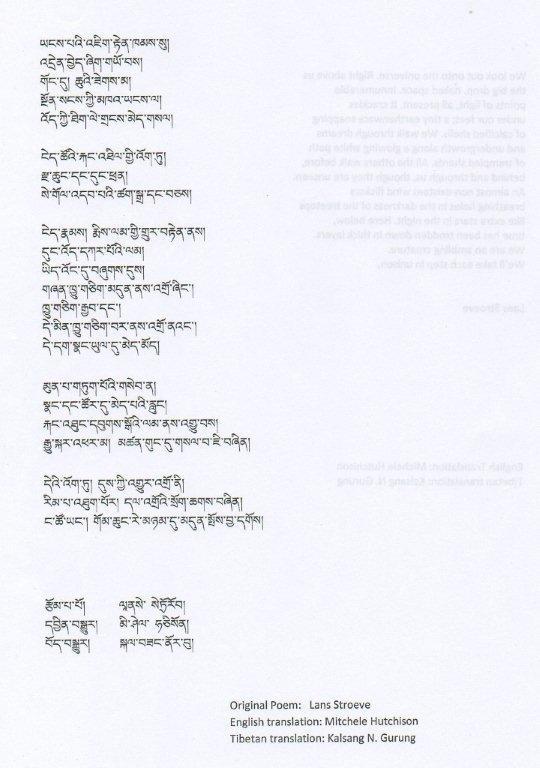 Vertaling Tibet